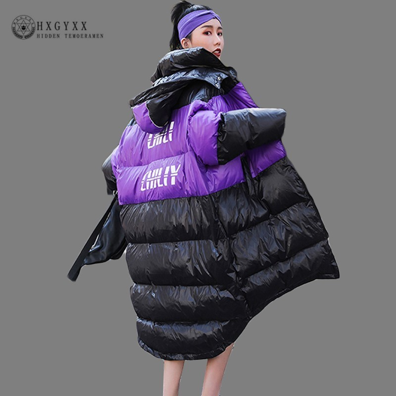 Women   Parka   Female Hooded Cotton Long Coat Thick Warm Plus Size Loose Overcoat 2019 Bright Puffer Jacket Winter Outwear OKD648