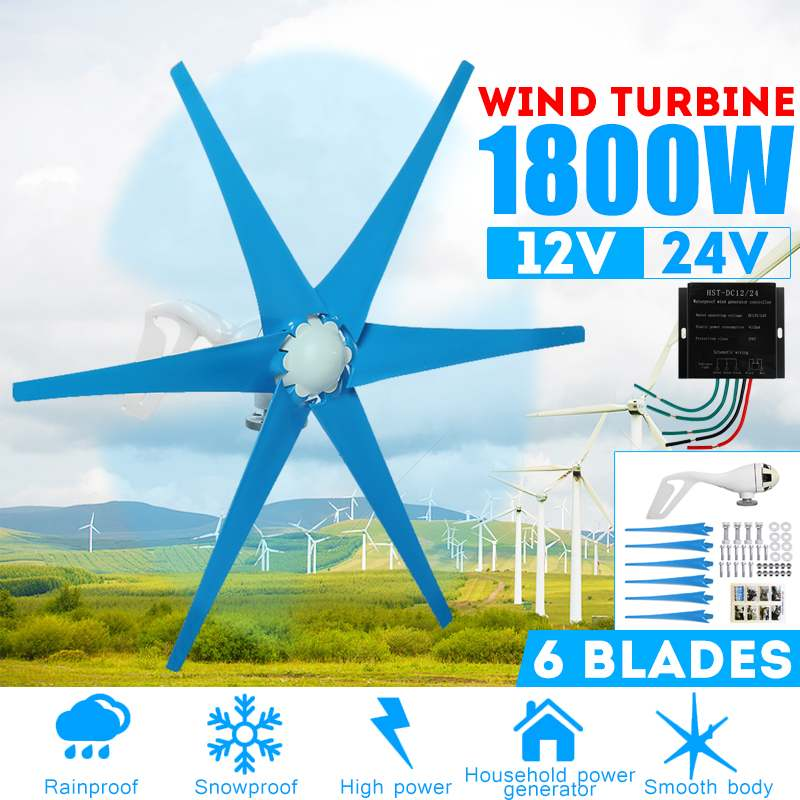 S3 1800W 12V 24V High Wind Power Six Blade Wind Turbines Generator With Wind Controller Gift Fit for Home lights Or BoatS3 1800W 12V 24V High Wind Power Six Blade Wind Turbines Generator With Wind Controller Gift Fit for Home lights Or Boat