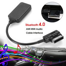 Buy mercedes bluetooth adapter and get free shipping on AliExpress com