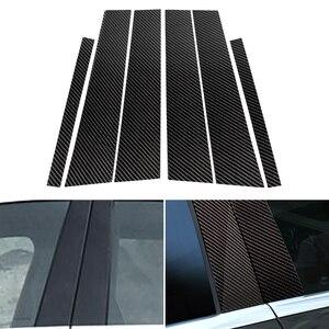 Image 1 - 6PCS Car Real Carbon Fiber Window B pillar Molding Cover Trim For Mercedes Benz C Class W205 2014 2015 2016 2017 2018