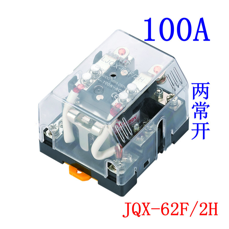 Silver Point Jqx - 62f / 2h High-power 100a Relay 80A Will Electric Current 2 Normally Open 12V DC24V AC220V