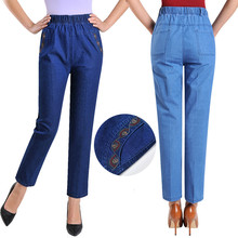 Elastic High Waist Jeans Woman Spring Summer Middle Aged Women Thin Denim Straight Pants Plus Size 5XL