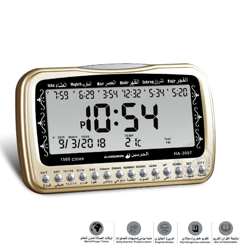 Azan Horloge pour tous les Musulmans 3007 Argent Noir Jaune Musulman Prière Horloge Azan Table horloges Athan Horloge Islamique Produits Meilleur cadeau