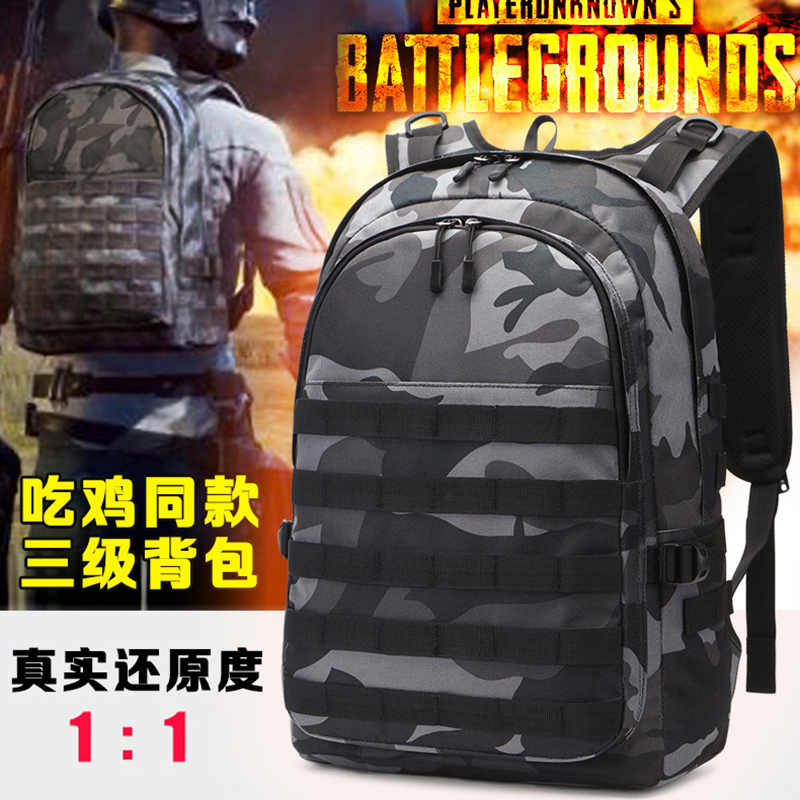 Playerunknown's Battlegrounds PUBG Winner Chicken Dinner Level1-3 Instructor Backpack Multi-functional Backpack Multicolor