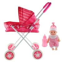 Metal Doll Stroller Pushchair W/ Baby Doll Children Play Pram Toy Play Set