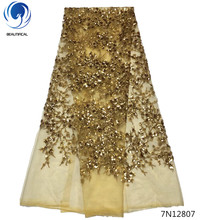 Beautifical glitter lace fabric gold african sequin 2018 latest wedding material 5yards 7N128