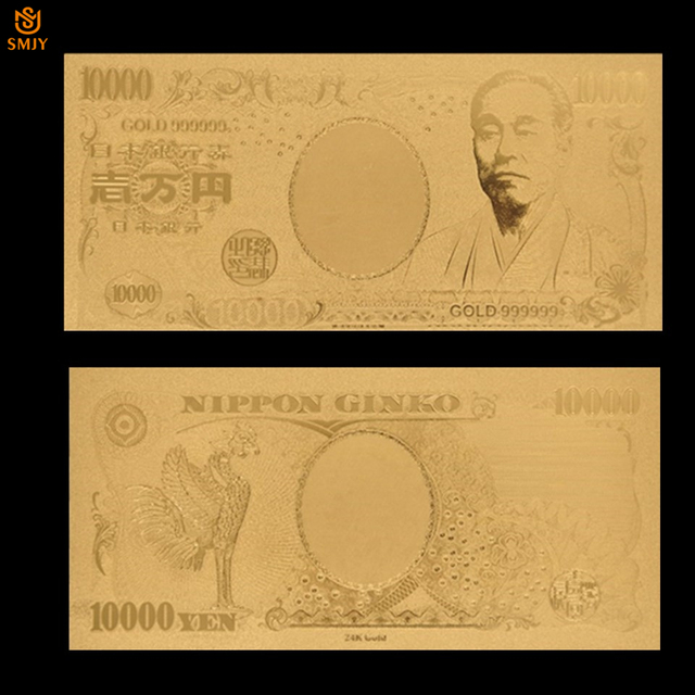 Gold 999999 Best Price For An 10000 Yen 24k Foil Banknotes In Plated Paper Money Collectible