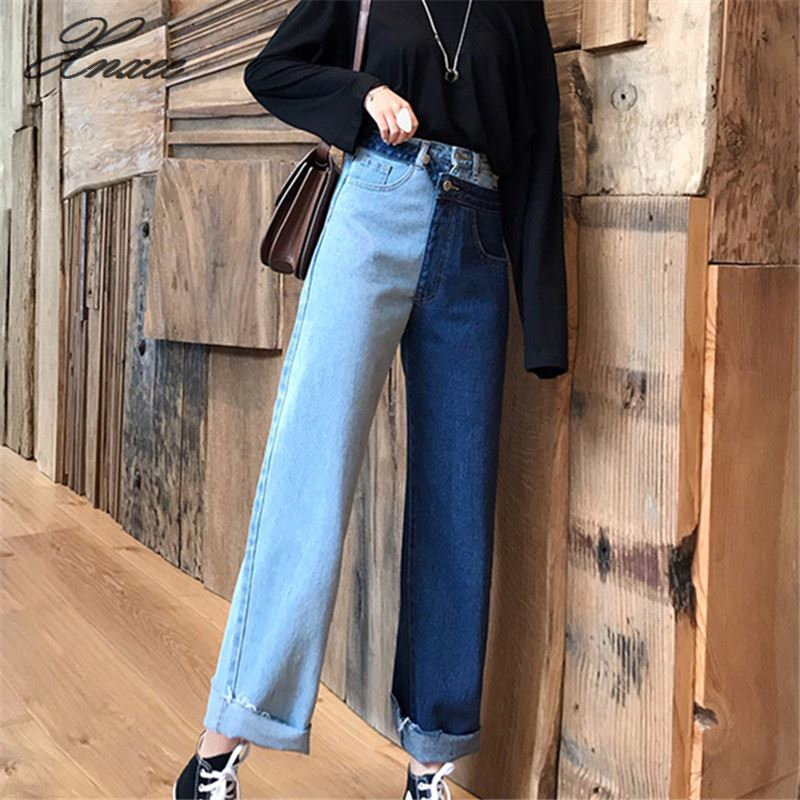 2020 New Fashion Female Pants Panelled Spliced Wide Leg Pants High Waist Ankle-Length Loose Jeans