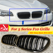1 Pair F10 Front Grille ABS Gloss Black For 5-series 2-Slats Grills M-Style 528i 530i 535i 540i Kidney 2010-17