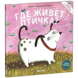 Boeken CLEVER 4544934 kinderen onderwijs encyclopedie alfabet woordenboek boek voor baby MTpromo