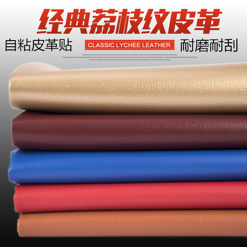 Tissus de Soie Tissu Tecidos Livraison Gratuite Canapé patch de réparation, Bande, Canapés, Meubles Fond Mur Décoration En Cuir Tissu