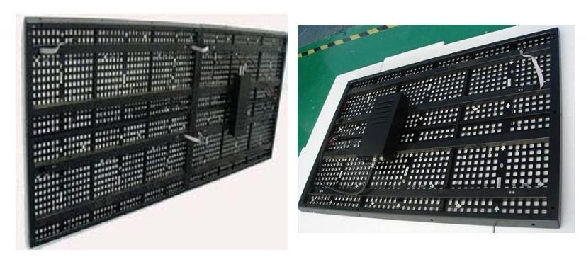 P25 mesh curtain display back