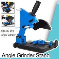 45 Angles Grinder Stand Grinder Holder Support Cast Iron Base Bracket Holder for 100 150mm Electric Woodworking Tools Cutting