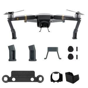 Для DJI Mavic Pro защитный кожух камеры крышка + пульт Управление рокер защиты кронштейн + стойки для посадки расширением штатив Drone