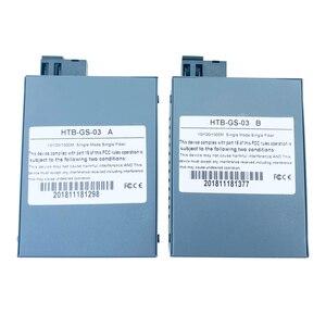 Image 3 - HTB GS 03 أ & B 3 أزواج ألياف جيجابت محول وسائط بصرية 1000Mbps وضع واحد واحد الألياف SC ميناء امدادات الطاقة الخارجية