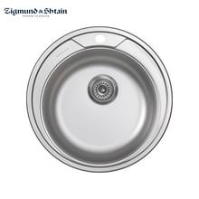 Кухонная мойка Zigmund & Shtain Kreis 510.7