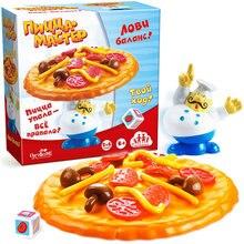 Настольная игра ORIGAMI Пицца-мастер
