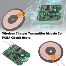 New Qi Fast Wireless Charger PCBA Circuit Board Transmitter Module + Coil Charging High Quality Qi Wireless Charging Standard 10w high power fast charging 3 coil diy wireless charging module pcba qi mobile wireless charging board