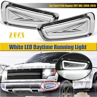 2Pcs/set 12 24V White LED DRL Daytime Running Light For Ford F150 Raptor SVT DRL 2009 2015 Fog Lamps Left Right