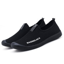 Spring Men's Casual Shoes Fashion Slip On Loafer Flats Breathable Flyknit Running Shoes Sneakers For Men Sports Shoes For Male все цены