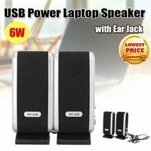 2 шт. 2,1 Каналы ABS Мини небольшой USB Мощность 6 Вт динамиками для портативных ПК компьютера, мобильного телефона, MP3