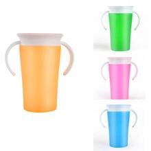 Детские Обучающие чудо-чашки с ручками 360 градусов напиток предотвращает протекание твердого 260 мл
