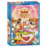 Disney Cartoon Puzzles Children Mickey Wedding 1000 Pieces Adult Jigsaw Puzzles Cartoon Animation Intelligence Toy Gifts