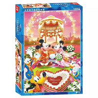 Disney Cartoon Puzzles Children Mickey Wedding 1000 Pieces Adult Jigsaw Puzzles Cartoon Animation Intelligence Toy Gifts