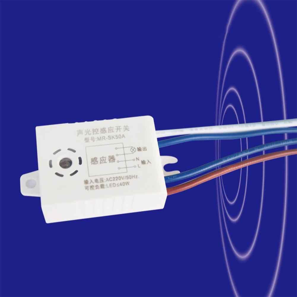 50 Гц светодиодный звуковой светильник управляемый голосовым датчиком переключатели управления лампы и фонари для включения выключения переключатель уличного света управление Фото