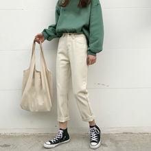 Женские джинсы с высокой талией прямые повседневные джинсовые