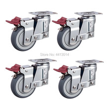 цена на Popular product 4 inch shock absorbing caster with lock OEM service
