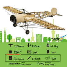Dancing Wings Hobby S2001 Balsa Wood RC Airplane Fokker-E Drone RC Aircraft KIT Version DIY Flying Model Kids Toys(China)