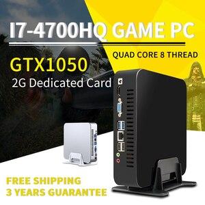 MSECORE i7 4700HQ GTX1050TI 4G