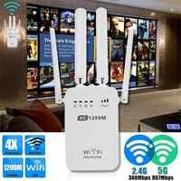 300/1200 Mbps Dual-Band 2,4/4-5G antena WIFI extensor de rango WiFi repetidor inalámbrico enrutador Wi-Fi red doméstica suministros para el hogar
