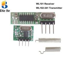 Радиочастотный модуль 433 МГц, Супергетеродинный приемник и передатчик в комплекте с антенной для Arduino uno Diy комплекты 433 МГц пульт дистанционного управления