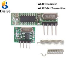 RF module 433Mhz superheterodyne receiver and transmitter kit with antenna For Arduino uno Diy kits 433 mhz Remote control