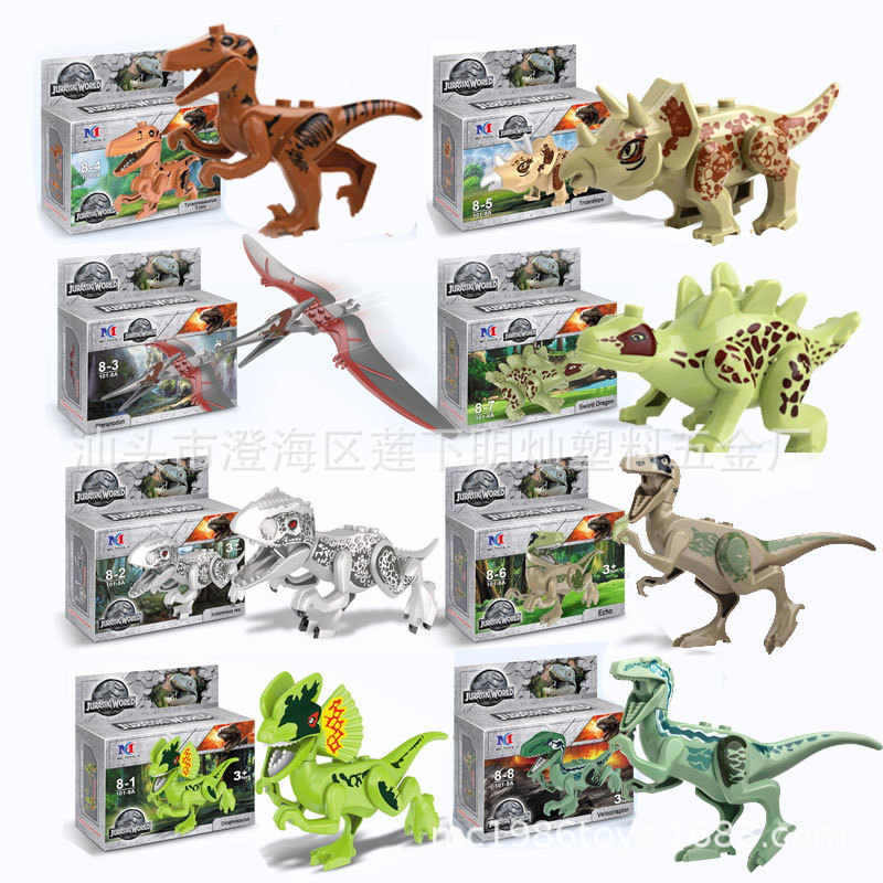 Dinosaur building blocks small particles assembled dinosaur toys 8 style dinosaur building blocks toys