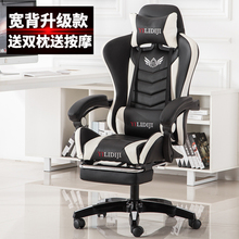 купить EU Computer Household Electric Modern Concise Can Lie To Work In An Office Game The Main Lift Chair RU по цене 12536.45 рублей