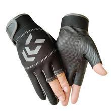 Im freien Nicht Slip Angeln Schutz Gegen Stab Wunden männer Drei Finger Handschuhe Hohe Qualität Outdoor atmungsaktiv