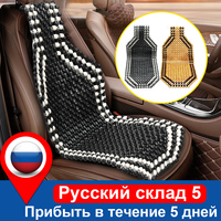 KIFIT Practical Universal Beaded Wooden Car Van Taxi Front Massage Seat Office Chair Cover Cushion For Health Massage Tool