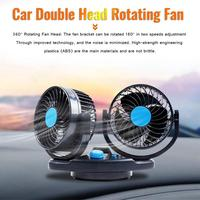 Car Electric Fan With USB 12V 24V Large Truck 360 Degree Rotating Powerful Double Fans For Cool Summer Auto Accessories