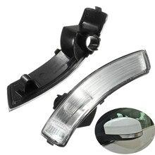 1 шт. автомобильный правый или левый зеркальный индикатор, сигнальный светильник поворота, лампа с левой/правой стороны для Ford для Focus 2008
