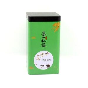 Image 3 - 新嘉李包装金属ボックスカスタムエンボス加工錫平方ボックスウェディングクリア日本スタイル茶装飾ボックス卸売