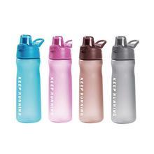 500 мл пластиковая бутылка для воды, простая герметичная портативная Спортивная бутылка для путешествий, спортивные бутылки для воды для кемпинга и пеших прогулок