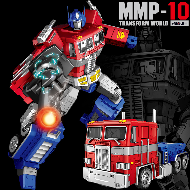YUEXING Transformation 5 MMP 10 jouets abeille OP déformation Robot voiture Automobile alliage main faire modèle garçon enfants pas de boîte