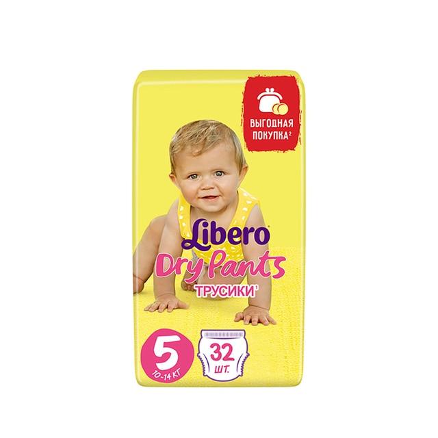Трусики-подгузники Libero Dry Pants Size 5 (10-14 кг), 32 шт.