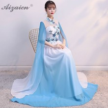 2019 New Elegant Embroidery Cheongsam Dress Long Qipao Women Traditional Chinese Evening Dresses With Shawl Guzheng Stage Shows