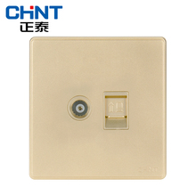 CHINT Socket Connect Wall Switch Socket NEW2D TV Computer Socket High Quality smeong wall mount computer socket switch w screws silver