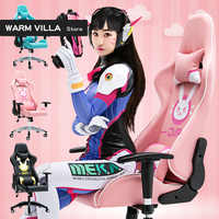 European Game Home Computer LOL Keep Watch Vanguard DVA Pink Colour Dormitory The Main Sowing Chair