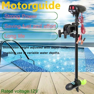 12V 18LBS outboard motor boat